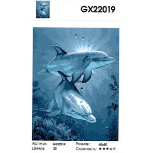 "GX22019 ""Пара дельфинов"", 40х50 см"