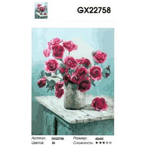 """GX22758 """"Букет роз на старом комоде"""", 40х50 см"""