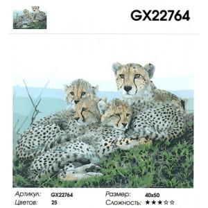 "GX22764 ""Три котенка леопарда с мамой"", 40х50 см"
