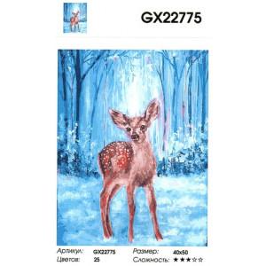 "GX22775 ""Оленёнок в зимнем лесу"", 40х50 см"