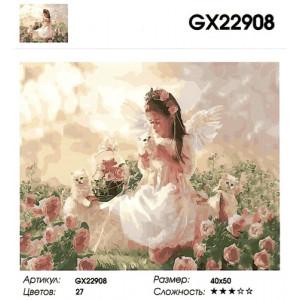 "GX22908 ""Девочка с котятами и розы"", 40х50 см"