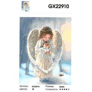 """GX22910 """"Девочка-ангел с котенком"""", 40х50 см"""