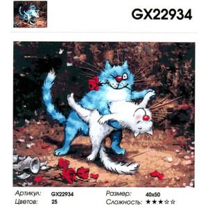 """GX22934 """"Кошачье танго"""", 40х50 см"""