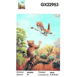 "GX22953 ""Котенок летит"", 40х50 см"