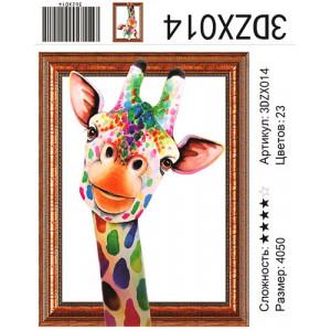 """АМ3D 014 """"Жираф"""", 40х50"""