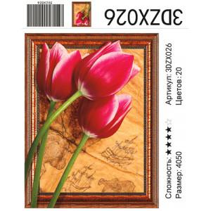 "Алмазная мозаика 3D 026 ""Три тюльпана"", 40х50"