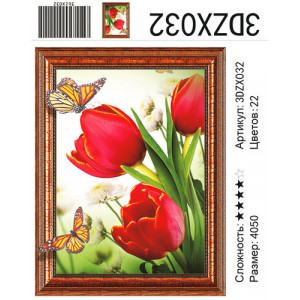 """Алмазная мозаика 3D 032 """"Тюльпаны и бабочки"""", 40х50"""