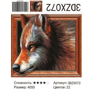 """Алмазная мозаика 3D 072 """"Рыжий волк"""", 40х50"""