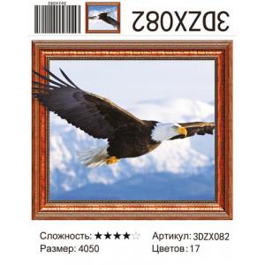 "Алмазная мозаика 3D 082 ""Парящий орел"", 40х50"
