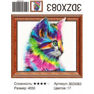 """Алмазная мозаика 3D 083 """"Радужный котенок"""", 40х50"""