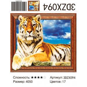 """Алмазная мозаика 3D 094 """"Тигр на фоне синего неба"""", 40х50"""