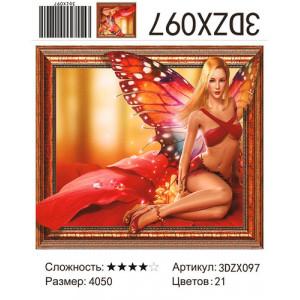 "Алмазная мозаика 3D 097 ""Девушка-бабочка"", 40х50"