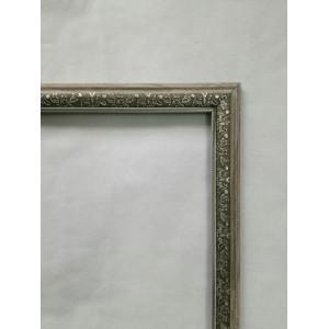 Рамка для картин № 3122 GY, 40х50 см