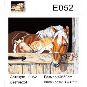 "Е052 картина по номерам ""Лошадь, жеребенок, котенок"", 40х50 см"