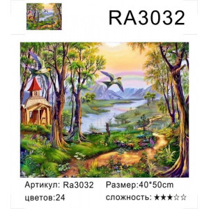 "RA3032 картина по номерам  ""Ласточка, речка, тропинка"", 40х50 см"