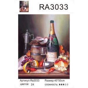 """RA3033 картины по номерам """"Шампанское"""", 40х50 см"""