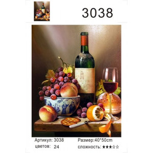 """RA3038 картина по номерам """"Вино"""", 40х50 см"""