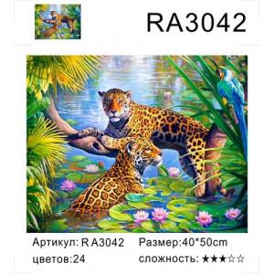 "RA3042 картины по номерам ""Два леопарда"", 40х50 см"