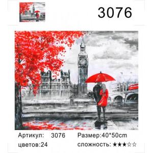 """RA3076 картины по номерам """"Пара около красного дерева"""", 40х50 см"""