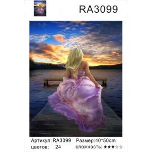 """RA3099 картина по номерам """"Девушка в сиреневом платье бежит по мосту"""", 40х50 см"""