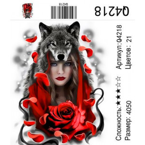 "Q4218 ""Девушка-волк"", 40х50 см"