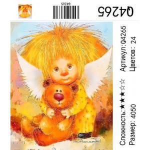 "Q4265 ""Домовенок с мишкой"", 40х50 см"