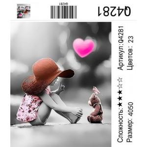 """Q4281 """"Девочка, сердечко, мишка"""", 40х50 см"""
