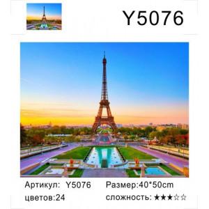 """Y5076 картины по номерам """"Эйфель на рассвете"""", 40х50 см"""