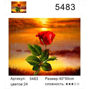 "Y5483 картина по номерам ""Роза на закате"", 40х50 см"