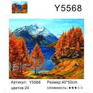 "Y5568 картина по номерам ""Осень в горах"", 40х50 см"