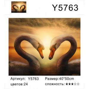 """Y5763 картина по номерам """"Лебеди-сердце"""", 40х50 см"""
