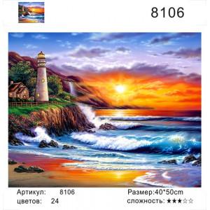 "РН 8106 картина по номерам  ""Маяк на закате"", 40х50 см"