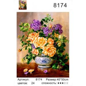 """РН 8174 картины по номерам """"Желтые пионы и сирень"""", 40х50 см"""