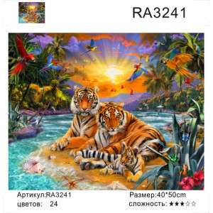 "RA3241 ""Тигриная семья у воды"", 40х50 см"