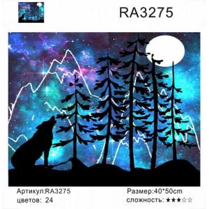"RA3275 ""Волк воет на луну"", 40х50 см"