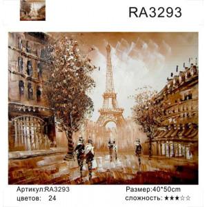 """RA3293 """"Коричневый Париж"""", 40х50 см"""