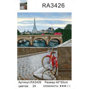 """RA3426 """"Красный велосипед в Париже"""", 40х50 см"""