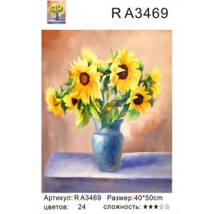 """RA3469 """"Подсолнухи в голубой вазе"""", 40х50 см"""