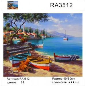 """RA3512 """"Лодки на суше"""", 40х50 см"""