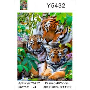 """Y5432 """"Тигриная семья в джунглях"""", 40х50 см"""