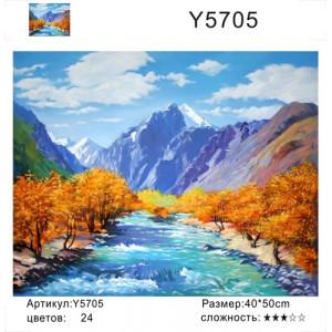 """Y5705 """"Осенние деревья вдоль горной реки"""", 40х50 см"""