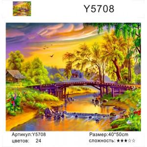 "Y5708 ""Мост через речку на закате"", 40х50 см"