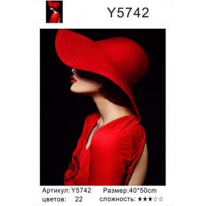 """Y5742 """"Девушка в красной шляпе"""", 40х50 см"""