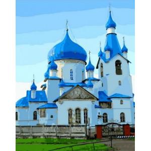 Q1330 Картина по номерам церковь с синими куполами 40x50 купить в Омске недорого