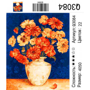 """Q3084 """"Цветы на синем фоне"""", 40х50 см"""
