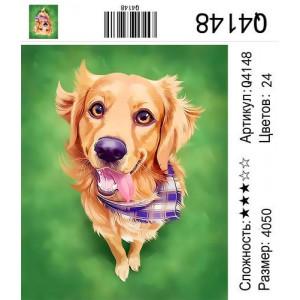 """Q4148 """"Собачка на зеленом фоне"""", 40х50 см"""