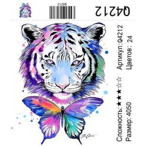"""Q4212 """"Тигр с бабочкой"""", 40х50 см"""