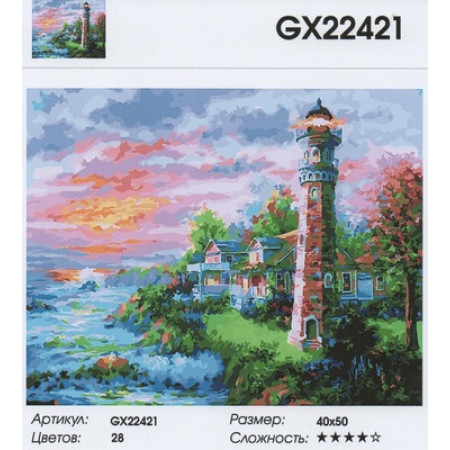 "GX 22421 ""Каменный маяк"", 40х50 см"