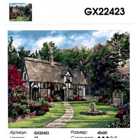 "GX 22423 ""Тропинка к домику, фонтан"", 40х50 см"
