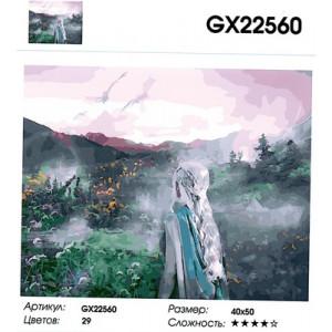 "GX 22560 ""Пойдем в туманное поле"", 40х50 см"
